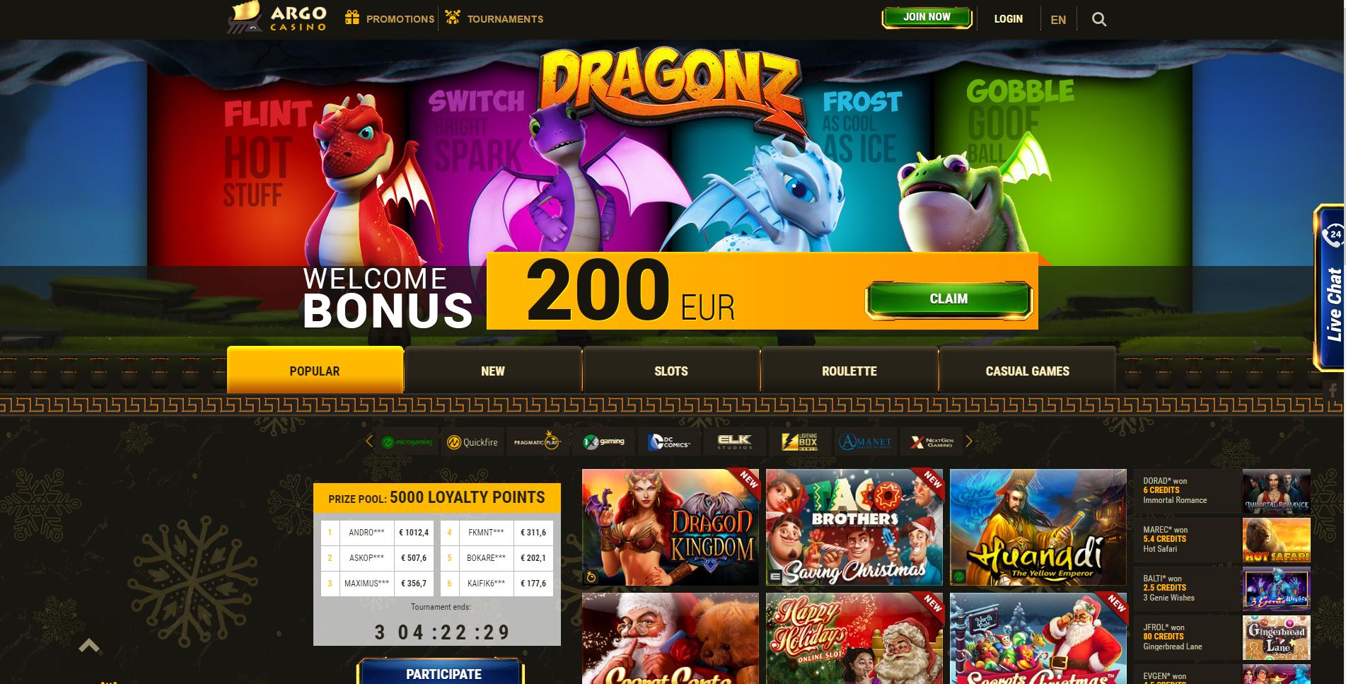 argo casino бонус коды