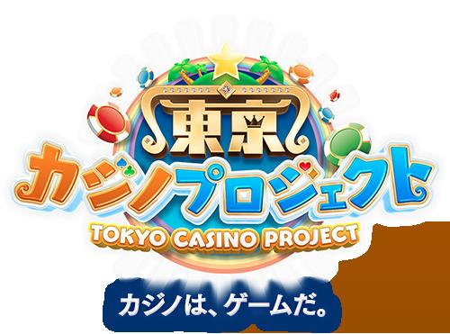 Japanese Online Casinos